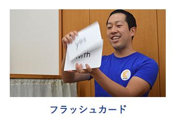 「マツコ&有吉 かりそめ天国」さんで七田式が紹介されました