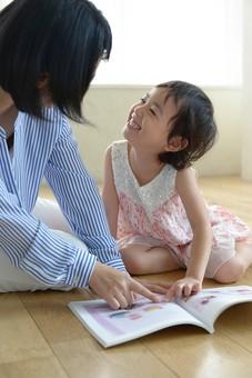 48 「自分で学ぶ子」の育て方