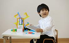 七田式プログラミングコース