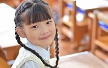 七田式小学生コース