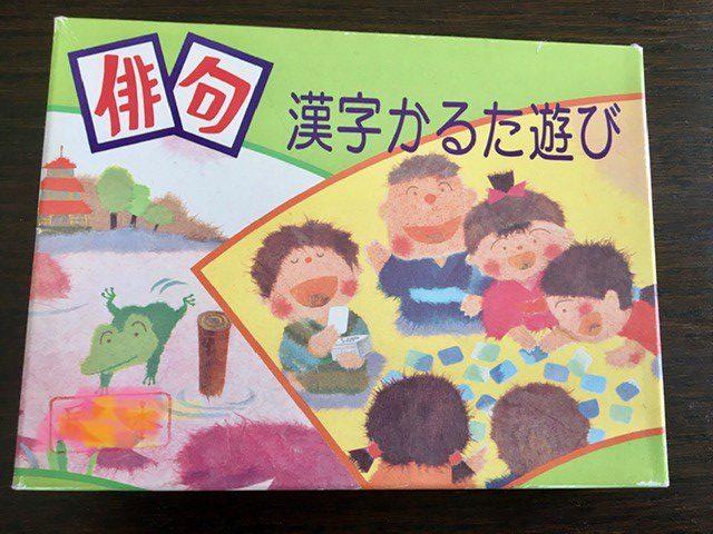 【おうちde知育】カルタ遊びのススメ