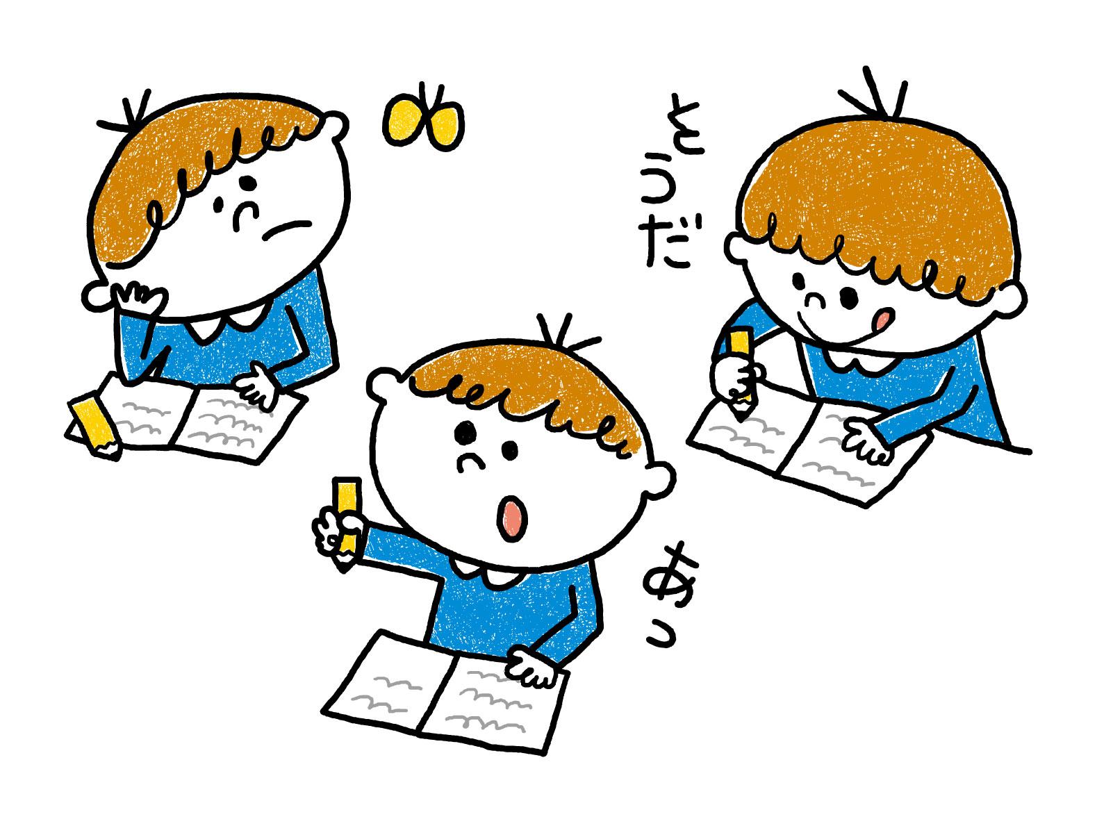漢字が読めるよ
