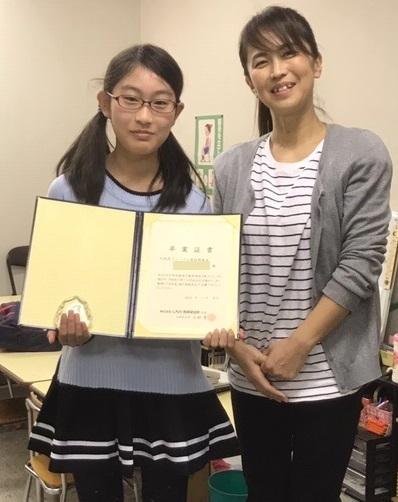 ♡卒業おめでとうございます♡