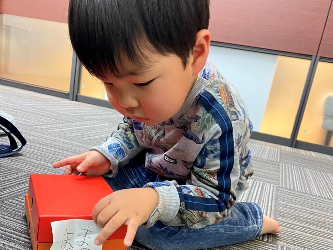 七田式の幼児コースに通って、3歳で文字を読めるようになった!