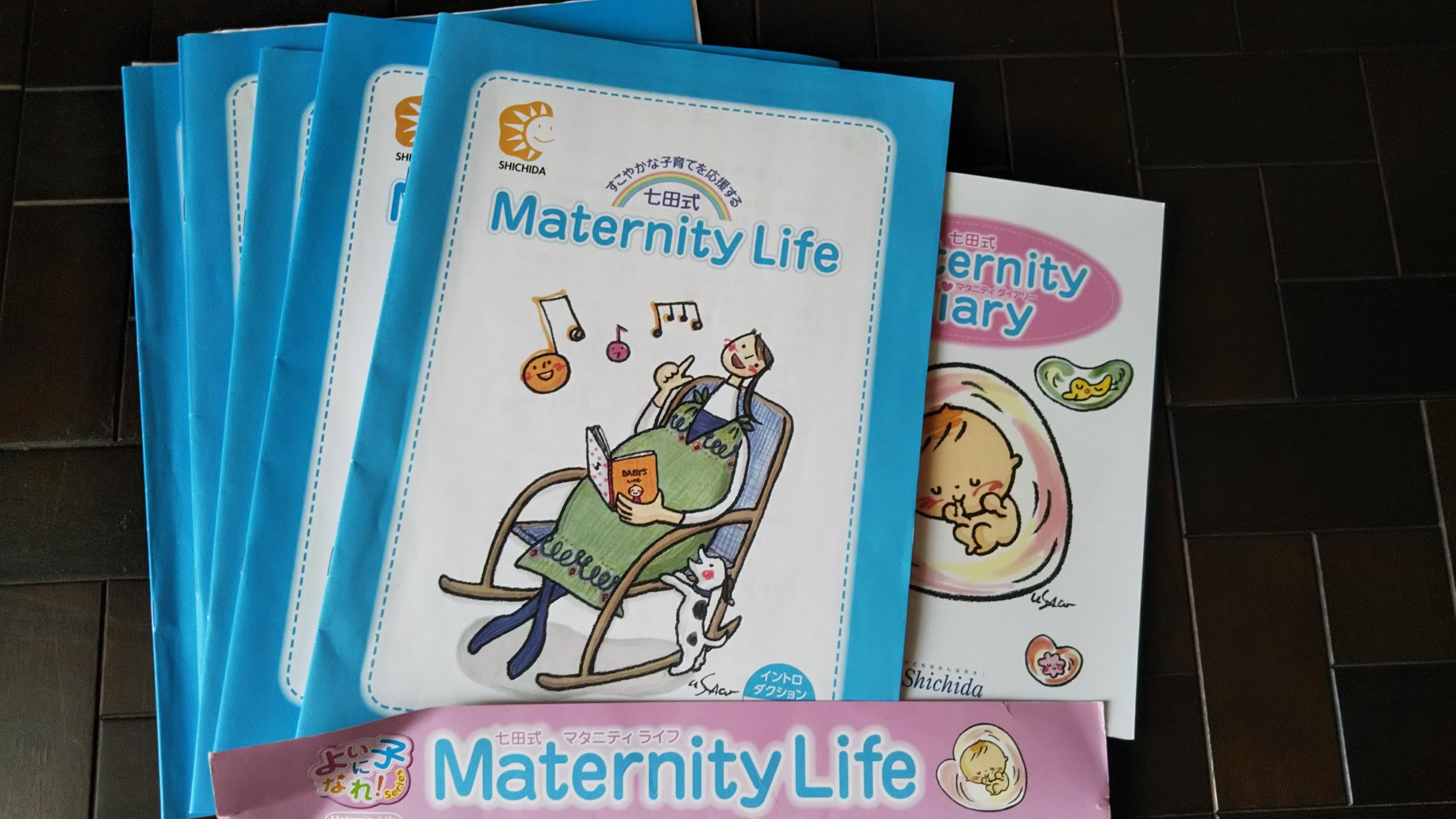 【ブログ更新!】胎教コースも開設しています👶