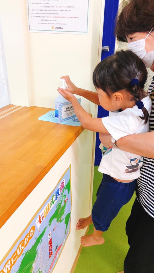 当教室における感染防止対策について