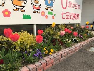 松江教室🌸新年度スタート