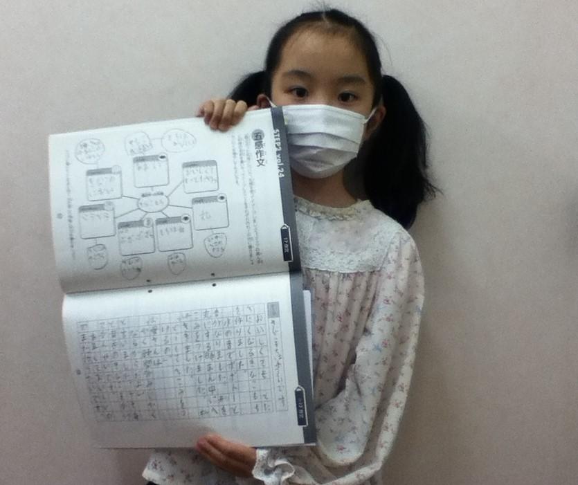 1歳から七田に通って、小学生で作文が得意になった!