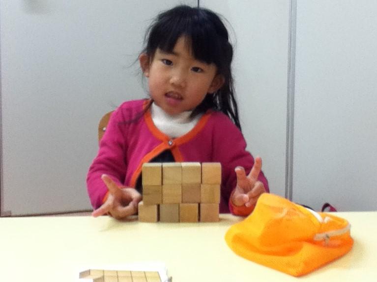 七田に通って4歳で、平仮名を「書く」こともできるように。