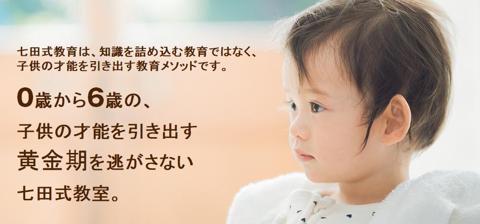 【ブログ更新】絶対音感