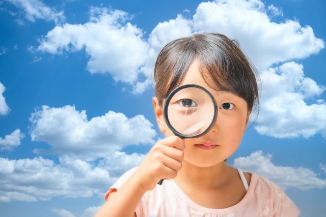 子どもの「探究心」を育みましょう!