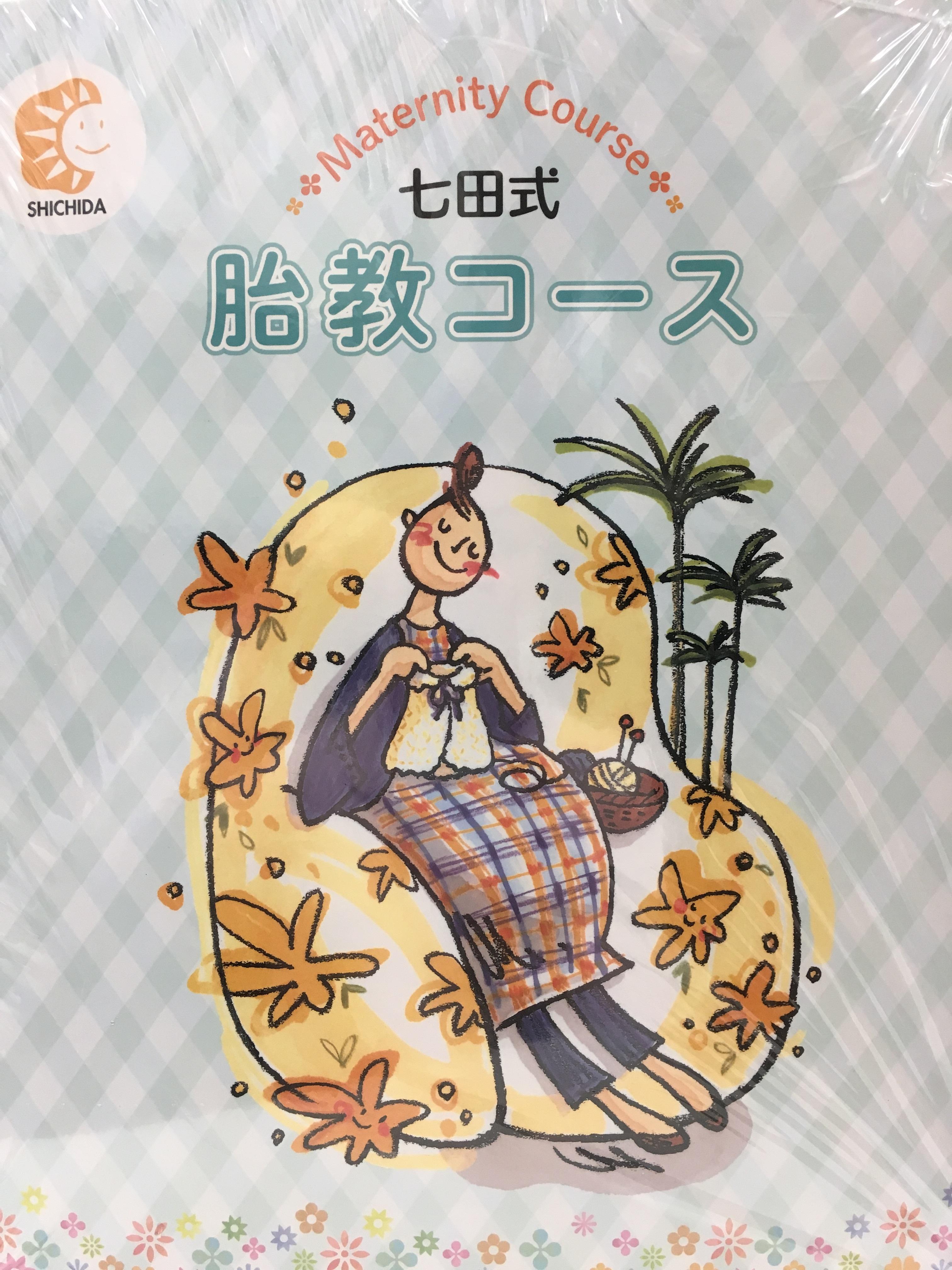 《 お教室日記 》をアップしました♪ どうぞ、ご覧ください(*^▽^*)