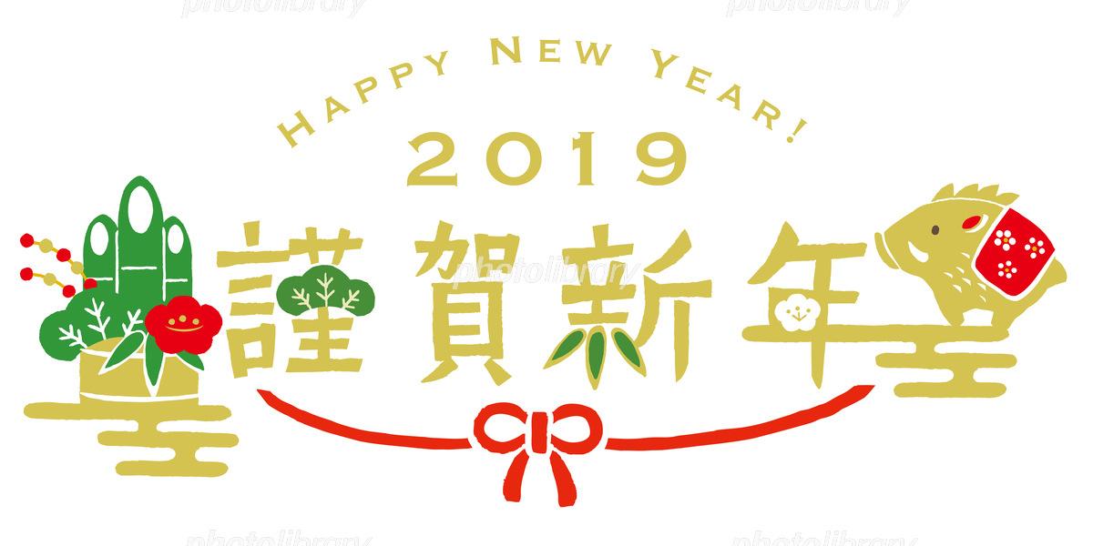 【謹賀新年】あけましておめでとうございます!