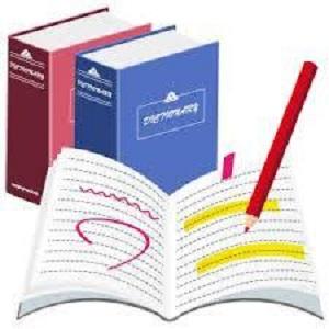 辞書や辞典の使い方