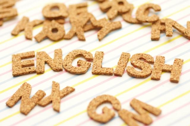 いつから英語教育をはじめたらいいの?