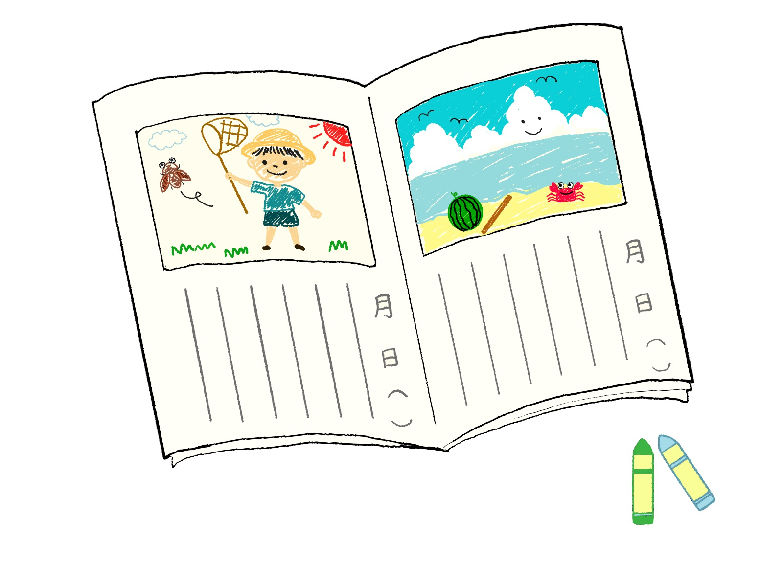 絵日記のすすめ