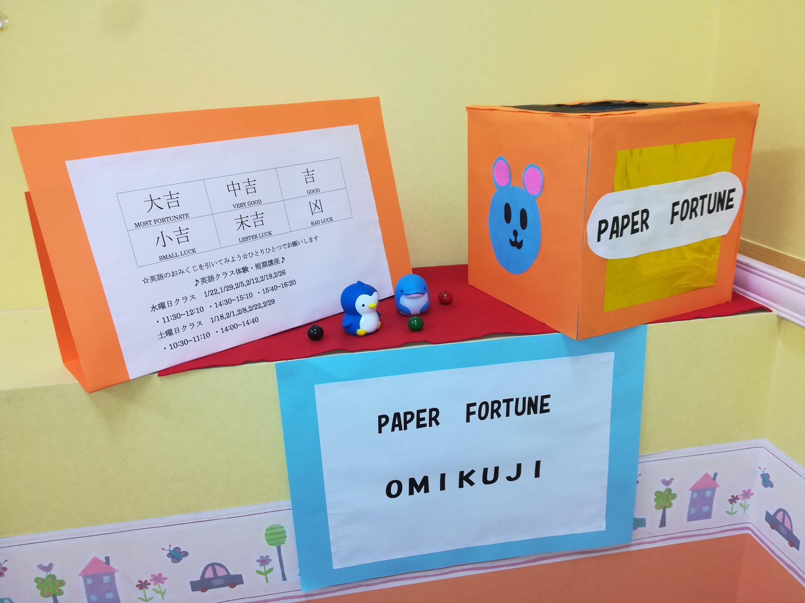 日本文化に触れる英語の取り組み!