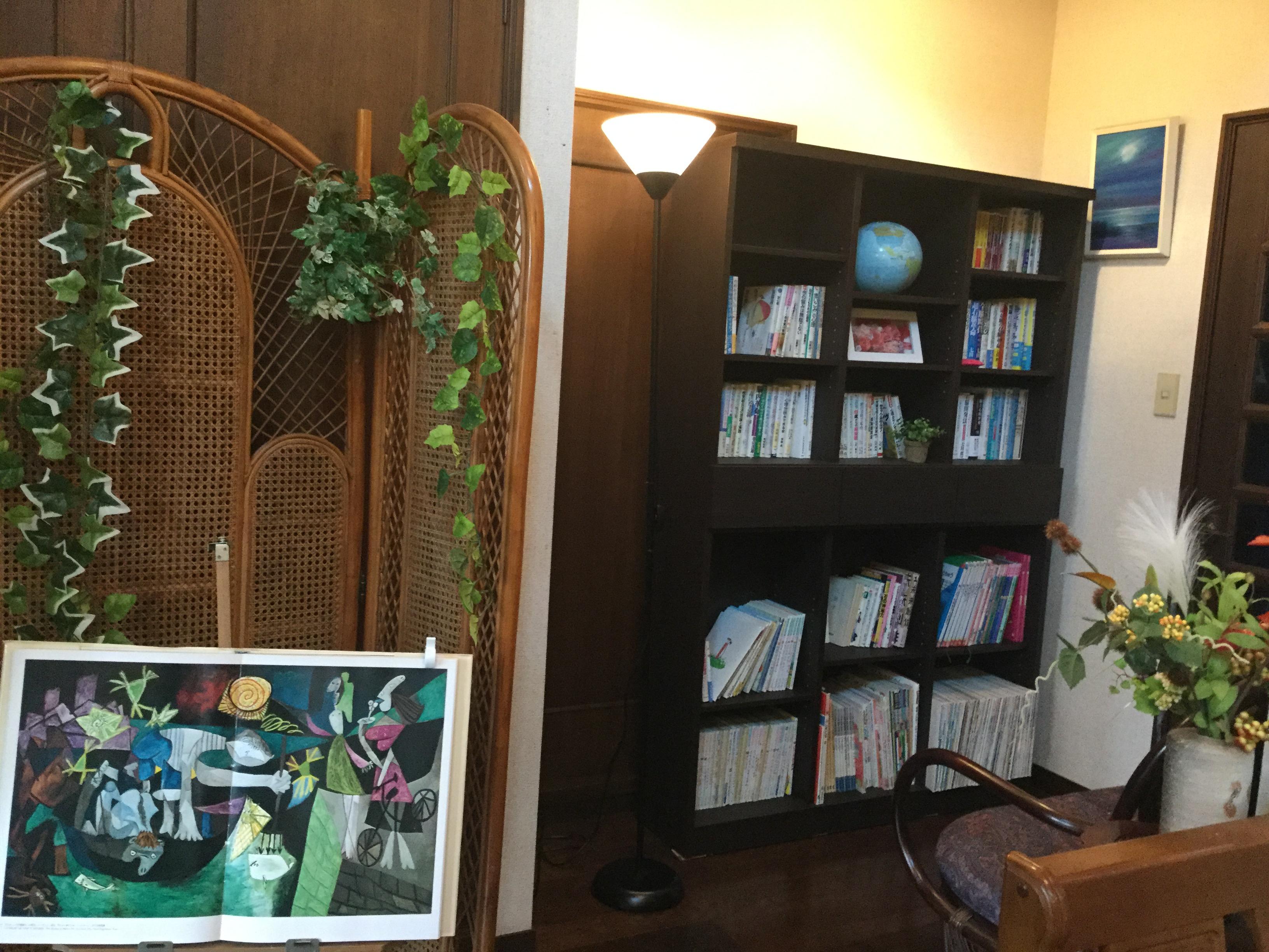くつろぎの貸し出し📚図書コーナー