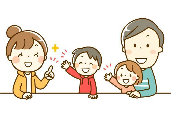 「目標」の進捗確認!家族会議でモチベーションアップ!